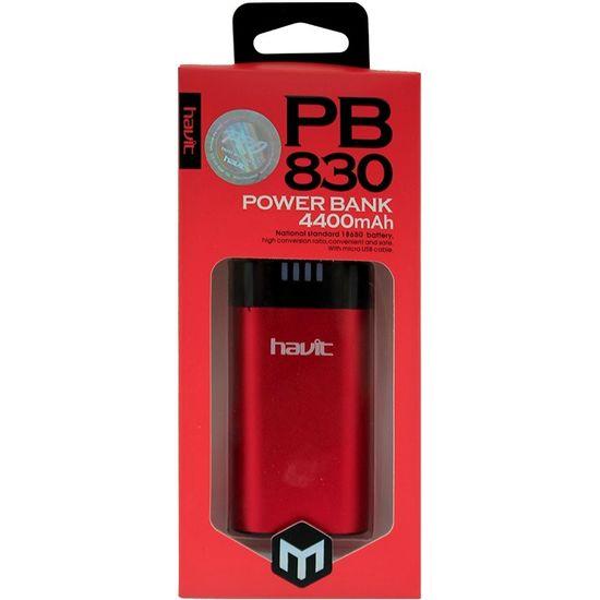 4400 mAh power bank HAVIT HV-PB830, red, 1А (100шт/ящ)
