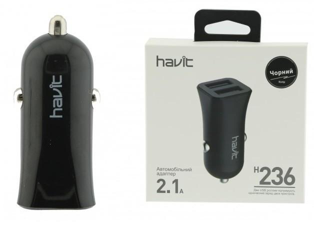 Автомобільний зарядний пристрій HAVIT HV-H236