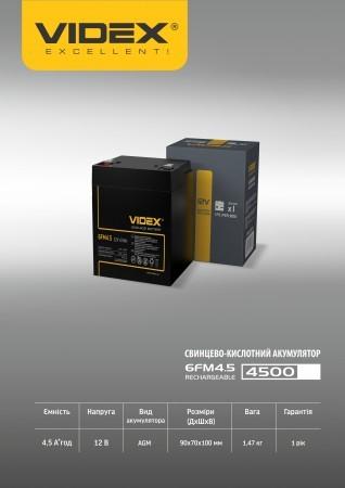 Аккумулятор свинцово-кислотный Videx 6FM4.5, 4.5Ah/12V color box 1/15