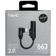 HAVIT HV-H663, lightning M to lightning F and 3.5mm cable,2.0А,0.12см, black(100шт/ящ)